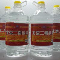 厂家直销长期供应 北京花都泉二锅头4.5L X4桶一件代发