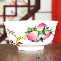 寿碗定制logo精品送礼景德镇陶瓷碗家用米饭碗高脚防烫釉中彩餐具