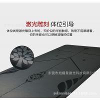 EVA泡棉镂空雕刻 橡胶瑜伽垫体位线雕刻机 PU皮革激光切割机