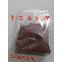 http://himg.china.cn/1/5_150_1055201_420_560.jpg