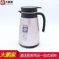 大鹏家厂家直销 咖啡壶家用保温水壶企鹅壶不锈钢美式真空壶