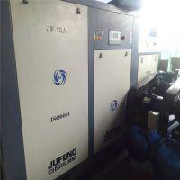 巨风7.5KW永磁变频螺杆机 静音节能10HP空气压缩机 1立方省电空压