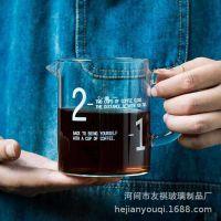 保温咖啡杯 双层玻璃耐热马克杯手工制作保温杯定制