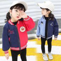 童装春秋男女童双面棒球服儿童宝宝面包超人夹克衫两面穿外套