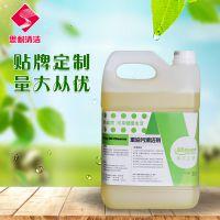 【厂家】重油污清洁剂 油污清洗剂 厨房清洁剂 除油剂 清洁剂
