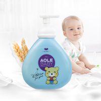 批发 澳乐 儿童洗发水沐浴露 无泪温和婴儿洗护  婴儿洗发沐浴露