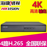 海康威视1080P高清监控主机 4路H.265网络硬盘录像机DS-7804NB-K1