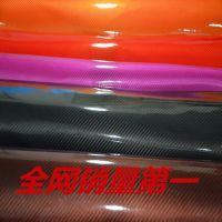 朋丰皮革  新款炭纤维 抛光亮面仿皮厚皮子软包 汽车改装 超纤革