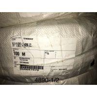 GALAXY汽车空调软管4890-1/2