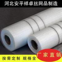 抗裂耐碱玻璃纤维网格布建筑用防裂网格布自粘接缝带内墙外墙保温