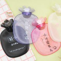 批发 麦和可爱多塑胶热水袋MHYB08-336水果塑胶热水袋MHYB08-335