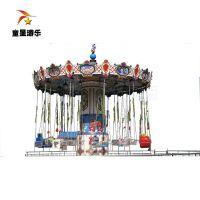 经久耐用的庙会项目旋转飞椅童星品牌高盈利设备一流