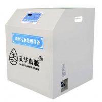 潍坊天华水处理设备有限公司