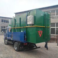屠宰污水处理设备价格惠信环保装备