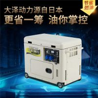 8kw双电源小型柴油发电机