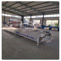 厂家定做520全自动拉伸膜包装机 风干牛肉真空包装机
