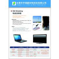 导电塑胶 防静电塑胶 厂家直销 宇硕SHLC-300 25KG/包