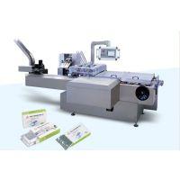 automatic packing machine-Capsule filling machine