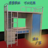 直供学生公寓卧室家具 现代中式钢制公寓床 学生床 保证质量 可定做 环保无污染产品