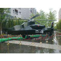 厂家定制大型坦克模型 仿真军事铁艺车船模型户外展览道具