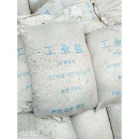 河南工业盐郑州软水盐厂家价格