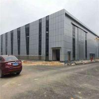 广东铝单板厂家供应写字楼外墙铝单板商业大夏幕墙铝板办公楼单板天花吊顶