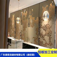 壹加商场扶手电梯花孔透光铝单板_乳白色'2.5厘'按图生产
