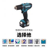 makita牧田DF331D充电式起子电钻锂电家用多功能电动螺丝刀木工钻12V电动工具 2.0Ah