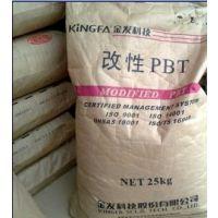 Kingfa PBT JE2-R2 -ABS+PBT代理重庆市  福建省  天津市