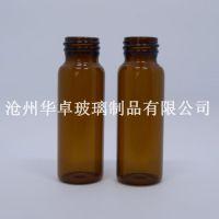 华卓供应好口碑的棕色管制口服液瓶药品瓶