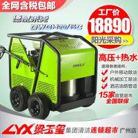 德威莱克冷热水高压清洗机电动高压清洗机去油污剥树皮喷砂工业