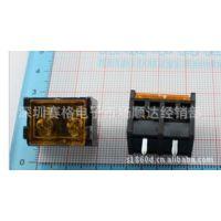 HB-9500 2P带盖 栅栏式/接线端子 间距9.5MM 300V/25A