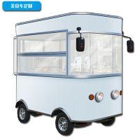 天门有没有卖电动冰淇淋车的