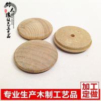厂家直销 橡胶木 楼梯木盖 楼梯螺丝孔装饰木盖 楼梯装饰木盖