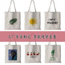 北京手提袋环保袋帆布袋