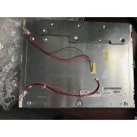 LG20.1寸led背光高亮液晶屏500cd/m?工控显示器液晶屏LM201U05