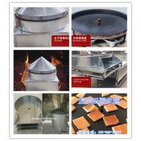 长治市正宗田园杂粮红豆烤糕技术加盟代理厂家价钱设备销售