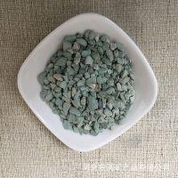 绿色沸石颗粒 水过滤用沸石颗粒  除氨氮用/水产养殖用沸石颗粒