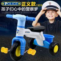 儿童三轮车幼儿小孩警车款自行车宝宝脚踏车音乐童车礼物一件代发