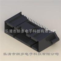 新蒙迪欧30PIN贴片插座 30P立式贴片插座 30 SMT connector
