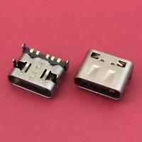 5PIN四脚插板TYPE-C母座/前插后贴/大电流/端子加粗/带凸包/充电专用大电流5A