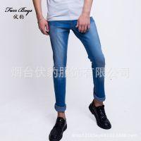 2018新款修身牛仔裤男生弹力小脚青年男士薄款长裤潮男装裤子
