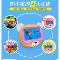 熊小宝I5卡拉OK视频学习机名校儿童早教麦克风玩具新品正版授权