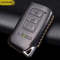 雷克萨斯ES200250300h NX200300h200T锁匙套真皮钥匙包RX200T450h