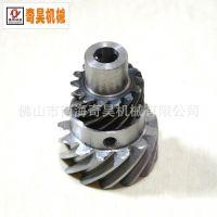 工厂定制各种材质规格斜齿轮机械设备机械配件生产线配件