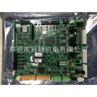 【正品】约克空调主板 控制板 电路板