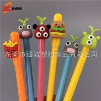 创意可爱卡通笔 PVC软胶笔套 文具用品硅胶笔 LOGO定制 促销礼品