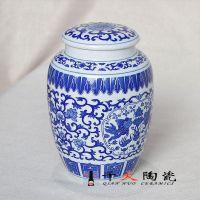 景德镇陶瓷器青花瓷收纳储物罐 摆件茶叶糖果罐子 陶瓷装饰罐