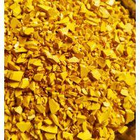 珠海郓邦环保AC水性丙烯酸预分散颜料色片