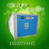 沐洋环保活性炭吸附箱 吸附臭气 除臭除烟 废气吸附净化设备